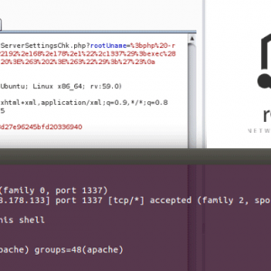 Watch Out IT Admins! Two Unpatched Critical RCE Flaws Disclosed in rConfig