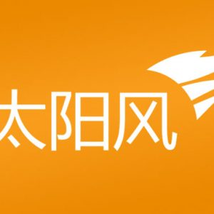 Microsoft Says Chinese Hackers Were Behind SolarWinds Serv-U SSH 0-Day Attack